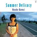 Summer Delicacy (24bit/96KHz)/河合奈保子
