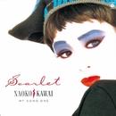 Scarlet(24bit/96KHz)/河合奈保子