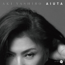 哀歌 -aiuta-/八代亜紀