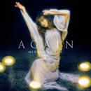AGAIN/本田美奈子