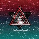 Godspeed you!/セプテンバーミー