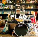 FLAG/Goodbye holiday