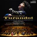 プッチーニ:歌劇『トゥーランドット』(演奏会形式)/アンドレア・バッティストーニ指揮、東京フィルハーモニー交響楽団