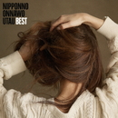 NIPPONNO ONNAWO UTAU BEST(24bit/96kHz)/NakamuraEmi