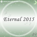 Eternal 2016 1/オルゴール