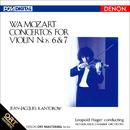 モーツァルト:ヴァイオリン協奏曲第7番/第6番 (ORT)/ジャン=ジャック・カントロフ/レオポルト・ハーガー指揮 オランダ室内管弦楽団