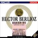 ベルリオーズ:レクイエム (ORT)/エリアフ・インバル指揮、フランクフルト放送交響楽団、キース・ルイス、ハンブルグNDR合唱団、他