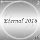 Eternal 2016 10/オルゴール
