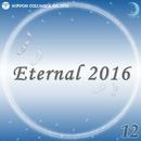 Eternal 2016 12/オルゴール
