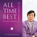 RYUHO OKAWA ALL TIME BEST I/大川隆法