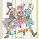 1,2,Step!/有頂天BOYS:竜児(CV:花江夏樹)隼人(CV:八代拓)伊吹(CV:山本和臣)