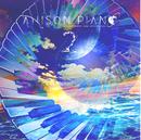 Anison Piano2/marasy