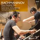 ラフマニノフ:ピアノ協奏曲第2番(96kHz/24bit)/反田恭平/アンドレア・バッティストーニ指揮