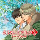 TVアニメ「SUPER LOVERS 2」オープニング・テーマ「晴レ色メロディー」【SUPER LOVERS 2盤】/矢田悠祐