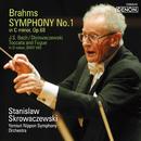 ブラームス:交響曲第1番/スタニスラフ・スクロヴァチェフスキ指揮/読売日本交響楽団