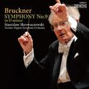 ブルックナー:交響曲第9番/スタニスラフ・スクロヴァチェフスキ指揮/読売日本交響楽団