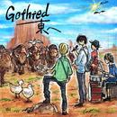 東へ/Gothted