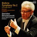 ブラームス:交響曲第2番 (2.8MHz DSD)/スタニスラフ・スクロヴァチェフスキ指揮/読売日本交響楽団