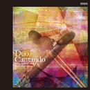 Duo Cantando (96kHz/24bit)/ミカ・ストルツマン/リチャード・ストルツマン