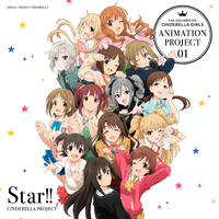 Star!!/CINDERELLA PROJECT