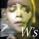 W's(ダブルス)/ジョー山中