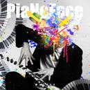 PiaNoFace/marasy