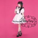 Tiny Tiny/水色のFantasy/村川梨衣