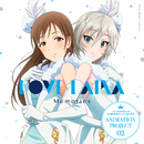 夕映えプレゼント -LOVE LAIKA リミックス-