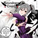 夕映えプレゼント -Rosenburg Engel リミックス-