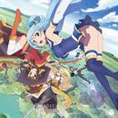 TVアニメ『この素晴らしい世界に祝福を!』オープニング・テーマ「fantastic dreamer」 [ORT]/Machico