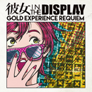 GOLD EXPERIENCE REQUIEM/彼女 IN THE DISPLAY
