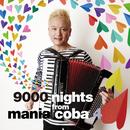 9000 nights ~九千の夜~/coba/沖仁