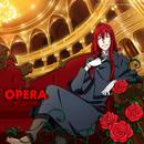 オペラ 【B-Type】/フェロ☆メン