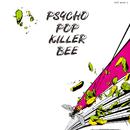 帰ってきた PSYCHO POP KILLER BEE (Remastered)/ホフディラン