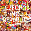 旅に出る準備/Czecho No Republic