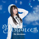 TVアニメ「ヒナまつり」オープニング・テーマ 「Distance」/村川梨衣
