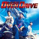 映画「OVER DRIVE」オリジナル・サウンドトラック/佐藤直紀