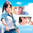 ドラマ&ミュージックアルバム サマーレッスン ~未来はいま~/V.A.