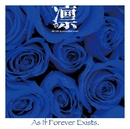 As If Forever Exists.(TYPE-C)/凛-the end of corruption world-