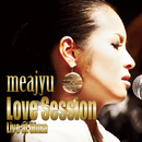 Love Session ~Live at Ginza~/meajyu