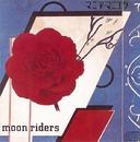 マニアマニエラ/moonriders