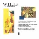 WILL/稲垣潤一