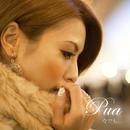 今でも… (The Way It Is)/pua