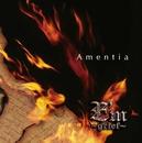 Amentia/E'm~grief~