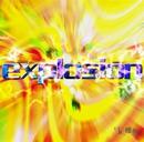 explosion(Type B)/平成維新