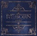 RE:BORN(TYPE-B)/ClearVeil