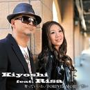 奪っていいわ/Kiyoshi feat. Risa