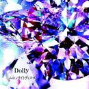 ムーンライトディスコ/Dolly