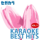 セガカラ KARAOKE BEST HITS VOL.11/セガカラ - SEGA KARAOKE BEST HITS -