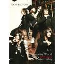 Innocent World 2010.4.25/TOON-FACTORY